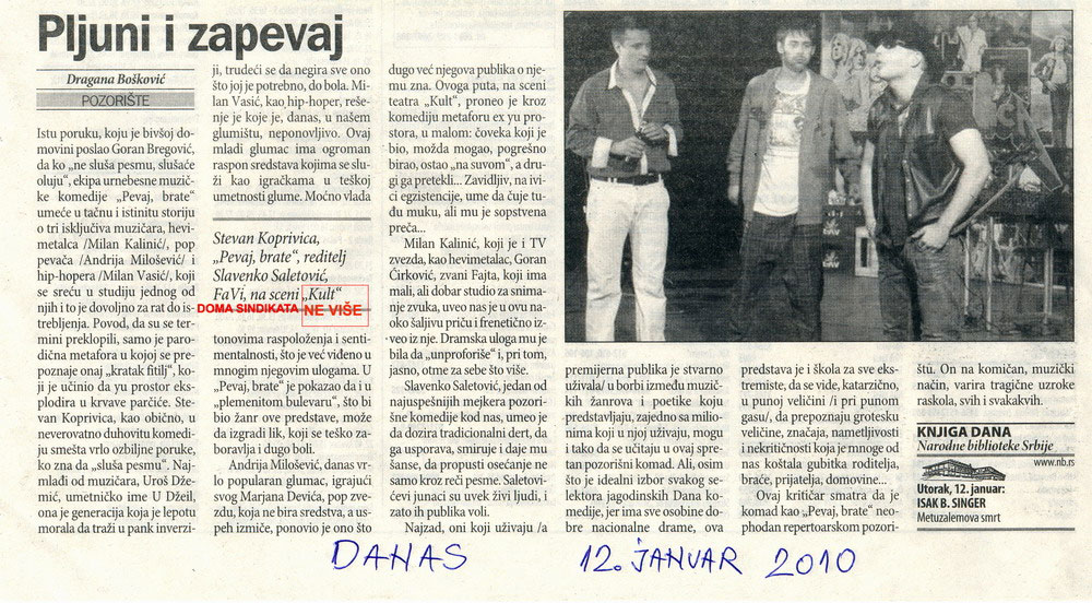 You are browsing images from the article: Pevaj, brate